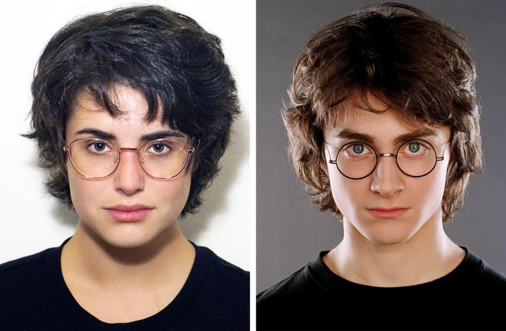 15. Vợ chưa cưới của bạn là... Harry Potter
