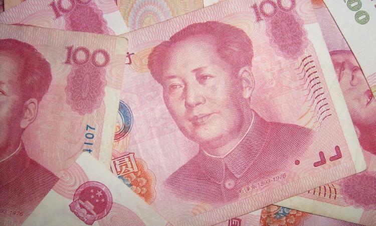 """Cựu thống đốc PBOC """"Đồng NDT số chưa thể thay thế USD"""""""